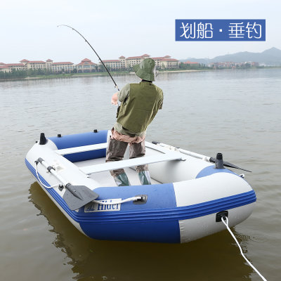 【hider海的皮划艇钓鱼充气船加厚船捕鱼4人折陕西电子竞技专业图片