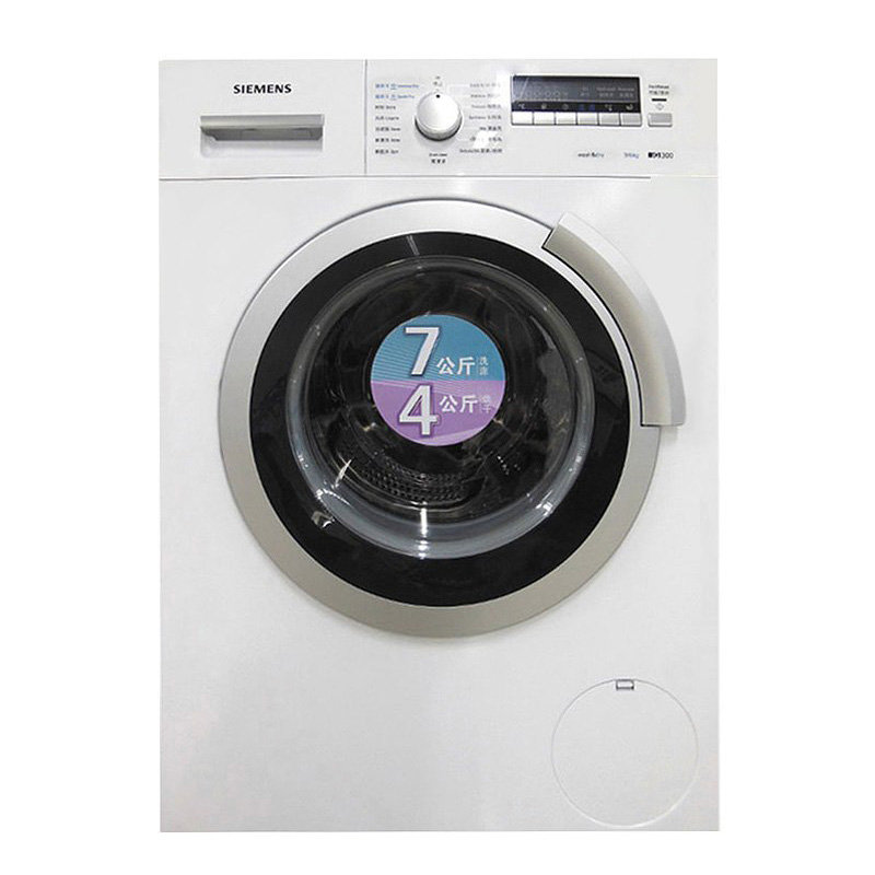 主体:;品牌:西门子(siemens);商品属性:滚筒洗衣机;商品型号:WD12H360TI;颜色:白色;系列:3D立体烘干系列;自动化程度:全自动;显示方式:LED数码显示;控制方式:电脑控制;开门方式:前开式;排水方式:上/下排水;电机类型:普通电机;定频/变频:定频;特色功能:;脱水功能:支持;防缠绕:支持;儿童安全锁:支持;预约功能:支持;干衣功能:支持;夜间洗:支持;电辅加热烘干:支持;电辅加热洗涤:支持;中途添衣:不支持;自动断电:支持;智能断电记忆:智能断电记忆;进水阀漏水保护:支持;排水阀