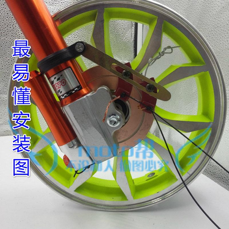 梦奇摩托电动车碳刷led装饰灯风火轮改装轮圈钩视频吃草鱼图片