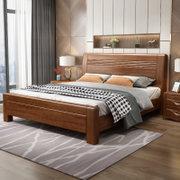 恒兴达 金丝胡桃木轻奢高箱储物床实木床1.8米