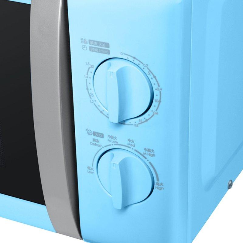 国美自营 【包邮】海尔(haier)mzc-2070mg微波炉(蓝色)20l机械版 6h