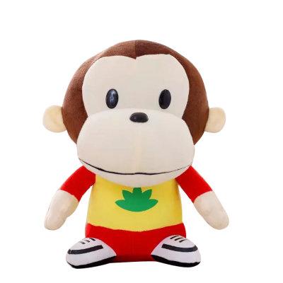 可爱情侣大嘴猴布娃娃玩偶 生日礼物女生(萌猴公仔-黄色 50cm)