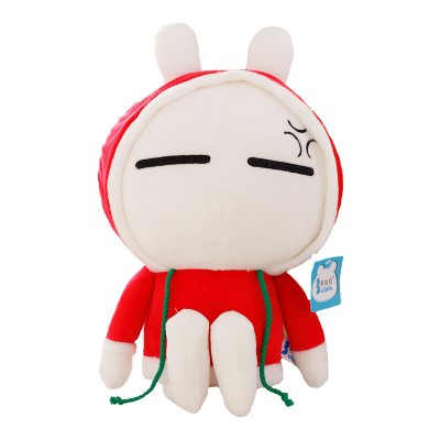 正版兔斯基公仔 布娃娃玩偶 毛绒兔兔玩具抱枕 情人节