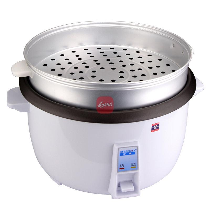 半球(peskoe)cfxb180-5m电饭锅
