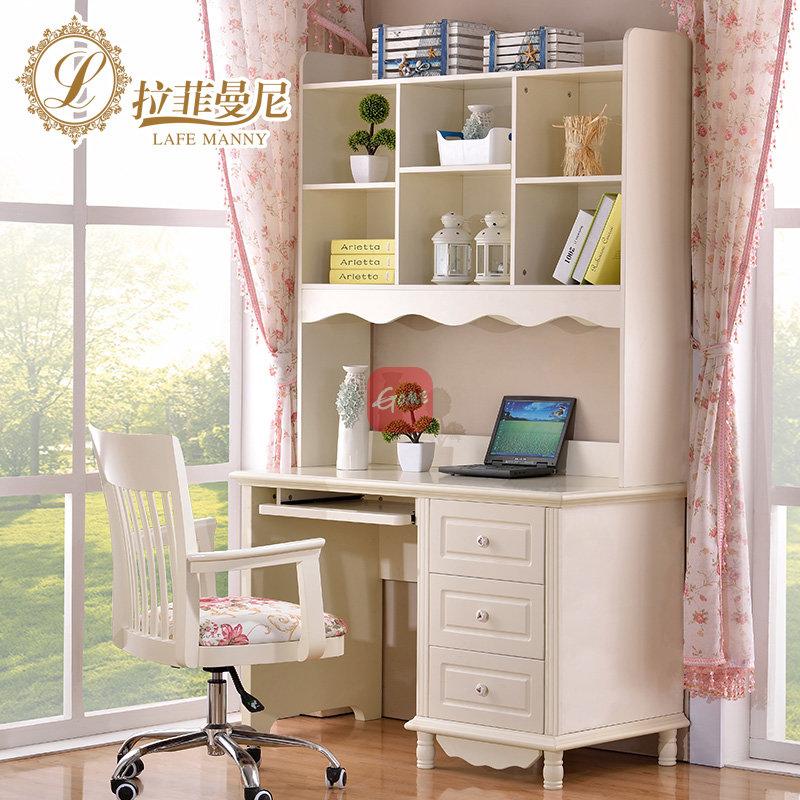 拉斐曼尼 韩式田园书桌欧式书柜书架组合儿童写字台 实木电脑桌hg001