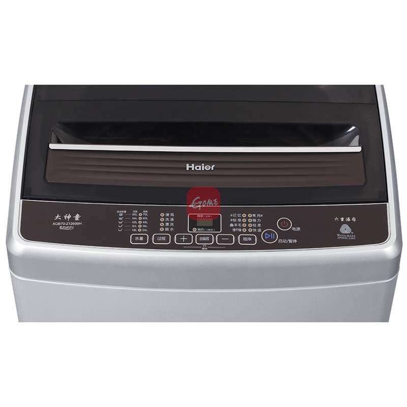 海尔(haier)xqb70-z12699h洗衣机
