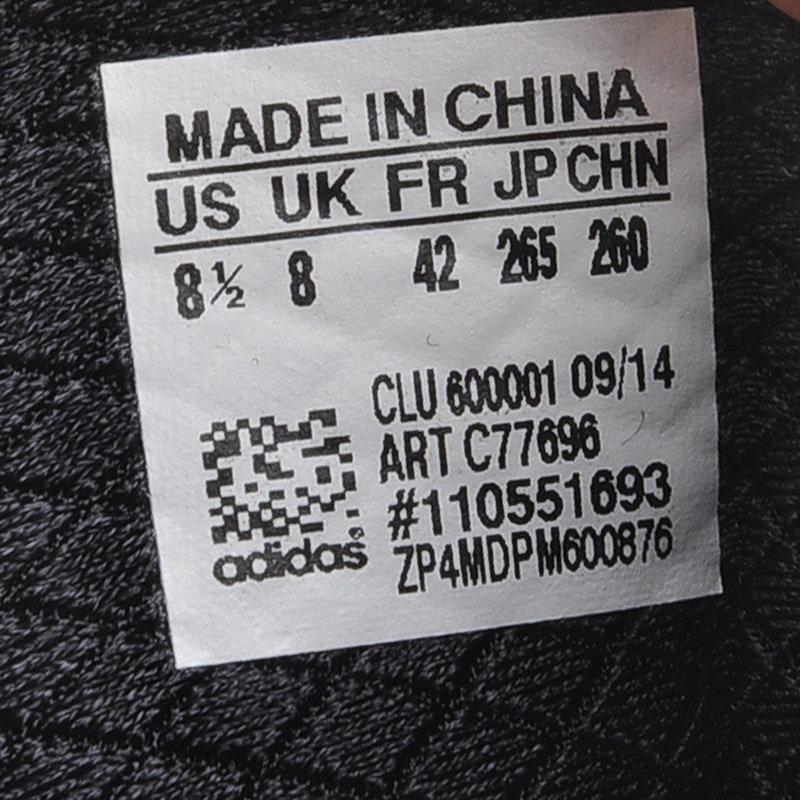 Adidas阿迪达斯2014新款男子运动篮球鞋C77696(C77696 43)第2张商品大图