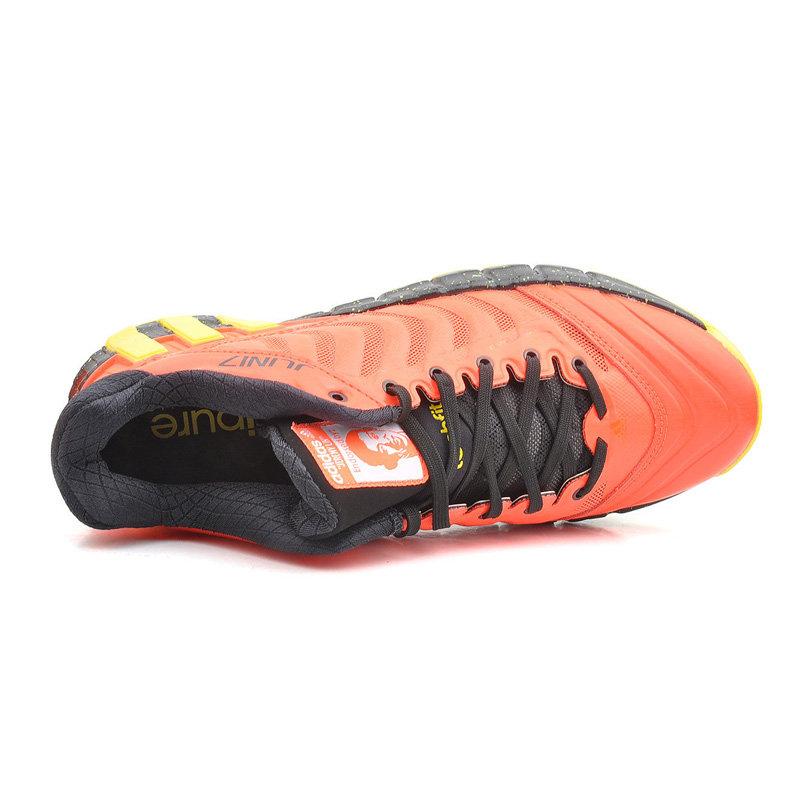 Adidas阿迪达斯2014新款男子运动篮球鞋C77696(C77696 43)第3张商品大图